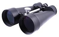 Бинокль Arsenal 25x100 Porro, астрономический, с кейсом