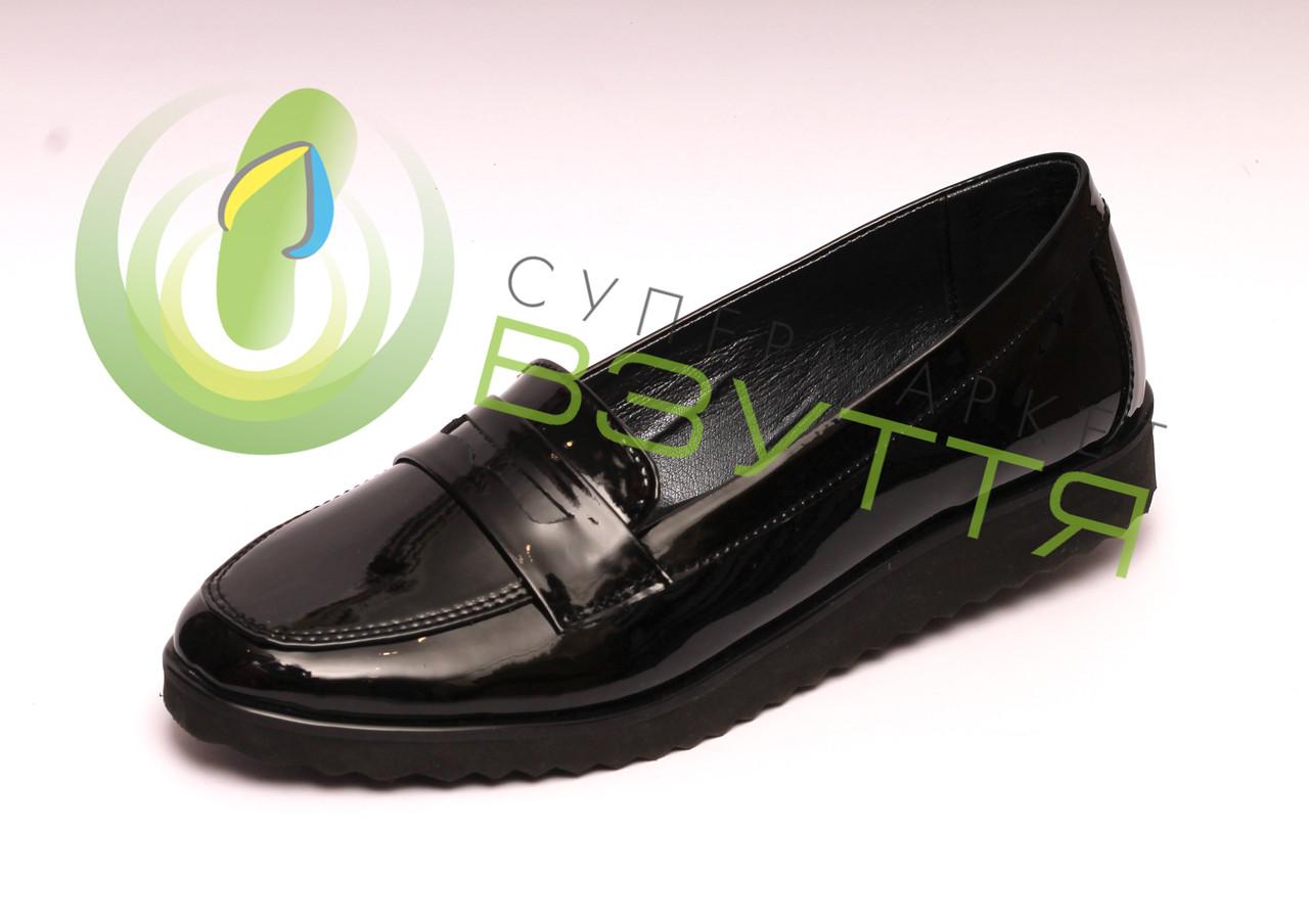 Шкіряні лакові туфлі Zumer 39,40 розмір
