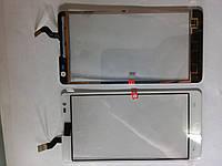 Сенсорное  стекло  LG D605, L9 II (Dual) белое original.