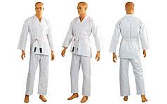Кимоно для каратэ белое MATSA р-р110-190 МА-0016