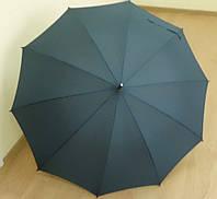 Волшебный зонт трость 10 пластиковых спиц