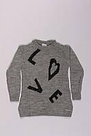Вязанный свитер для девочек Breeze (116-152)