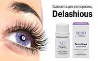 "Сыворотка ""Delashious"" для роста ресниц и бровей. Xeno Laboratory"