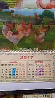 Календарь 2017 года с отрывными страницами