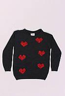 Вязанный свитер для девочек Breeze (104-134)