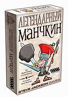 Карточная настольная игра  Легендарный Манчкин 12+ 3-6 человек