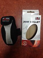 Чохол-гаманець на руку для бігу SOLEX BP-201-BARM WALLET (PL, неопрен, кріплення на липучці, чорний)
