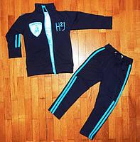 Детский спортивный костюм для мальчика Ламбр 92/104  рр