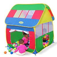 Детские палатки для игор,домик...