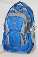 Рюкзак Produced  серо-синего цвета