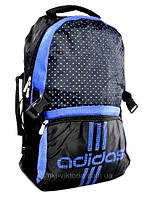 """Спортивный рюкзак """"adidas"""""""