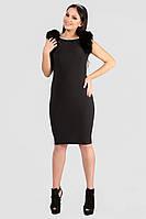Платье модное серое женское Люкс