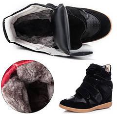 Зимние кроссовки на платформе Isabel Marant