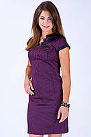 Платье деловое фиолетовое Принцесса