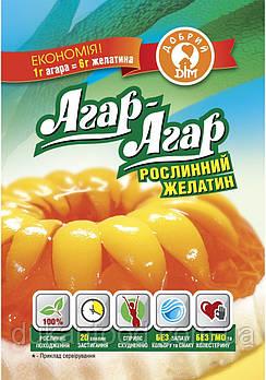 Агар - агар