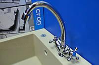 Смеситель для кухни Cron Ecomix 271(NUT) с креплением на гайке