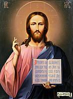 Фреска Picto-Flex. Религия