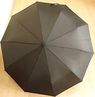 Мужской зонт автомат на 10 спиц Серебряный Дождь