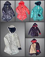 Демисезонная детская удлиненная куртка на девочку