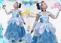 Платье Золушка - карнавальный костюм для девочки