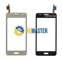 Тачскрін (сенсор) Samsung  GALAXY GRAND PRIME G530H GOLD Оригінал