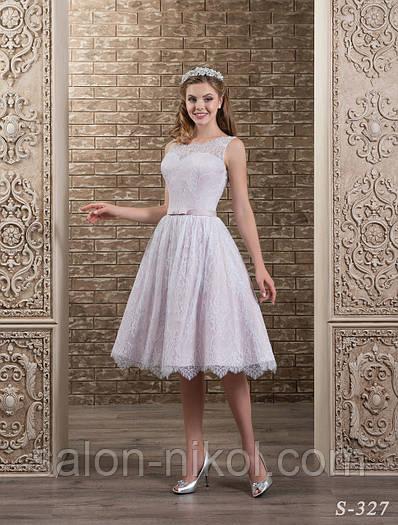 Свадебное платье S-327