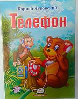 Книги Тонкие А5  Телефон 85826 Пегас Украина