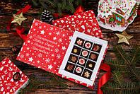 Новогодний набор 12 конфет