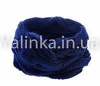 Вязаный женский хомут крупной вязки синий
