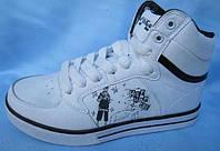 Высокие кроссовки PRESTIGE white, р.36-41, фото 1
