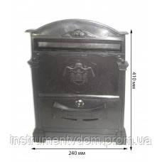 Почтовый ящик (пластмасса)
