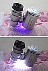 Микроскоп с LED подсветкой 60х Фонарик Футляр, фото 6