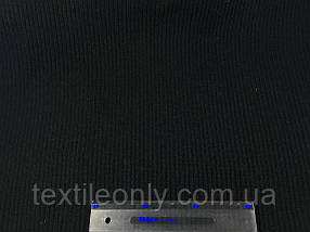 Довяз трикотажный резинка черный 50 см