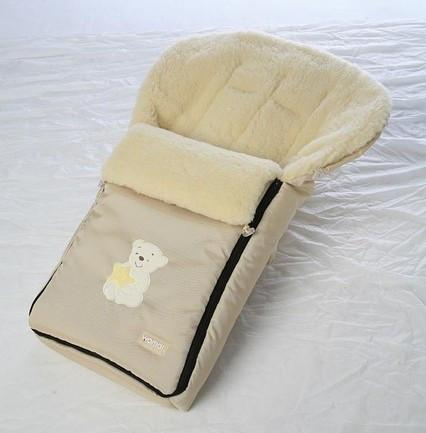 Спальный мешок-конверт на овчине Aurora № 6 Excluzive, Womar