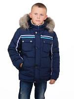 Куртка зима для мальчика.