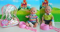 Детская интерактивная кукла пупс Anne baby JF1701  (наличие вида уточняйте)