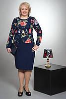 Платье трикотажное с баской цветы