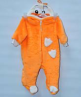 Одяг для новонароджених оптом в категории человечки для ... b8190bd722a5e