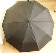 Компактный семейный зонт трость Серебряный Дождь автомат, 3 сложения, 10 спиц, большой купол