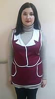 Фартук-накидка под заказ,униформа для обслуживающего персона