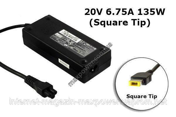 Блок питания для ноутбука Lenovo 20V 6.75A 135W (Square Type) ADL135NLC3A, ThinkPad T440p, T540p, Y50