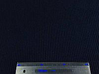 Довяз трикотажный резинка темно синий