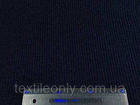 Довяз трикотажный резинка темно синий 50 см