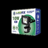 Светодиодный Прожектор LEDEX 10W с датчиком движения 6500k