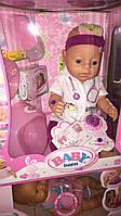 Кукла-пупс Baellar  интерактивный с аксессуарами девочка