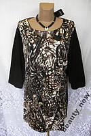 Новое стильное платье BEXLEYS WOMAN вискоза XL 52-54 B228N