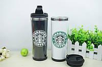 Термокружка Starbucks,тамблеры Старбакс