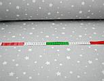"Ткань хлопковая ""Звездопад"" на светло-сером фоне,№ 437а, фото 4"