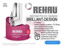 Rehau (Рехау ) окна Горенка Немецкое качество