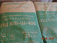 Заводской цемент М-400 25 кг. Кривой Рог Хайдельберг ПЦ II/ Б-Ш-400( 25кг), опт от 5т с доставкой, фото 1